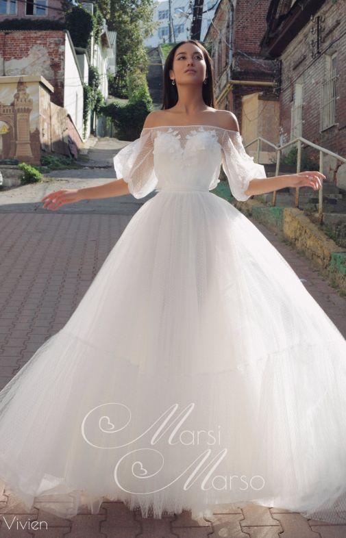 Свадебное платье VIVIEN