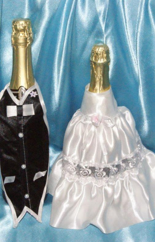 Одежда для шампанского